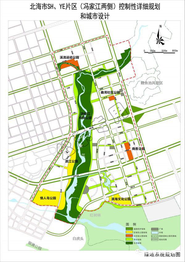 规划将该区域打造成北海市城市中央公园和滨海休闲文化中心,以商业